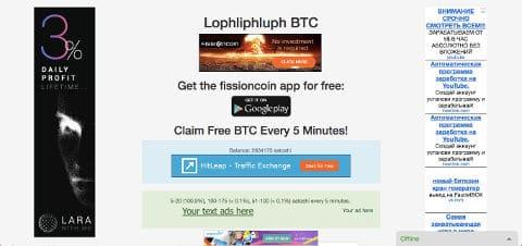 Poradnik bitcoin za darmo generowanie